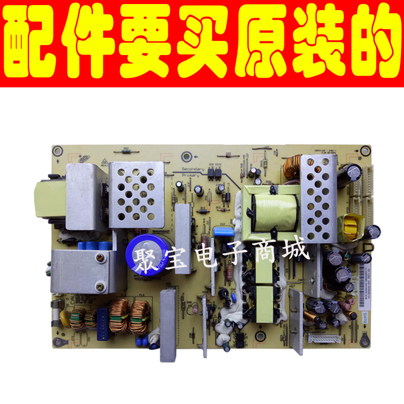 BenQ DV3750 LCD TV general purpose power board FSP320-6F013BS0097512GP
