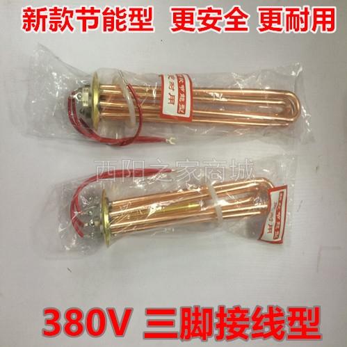 La conexión de los tubos de calefacción de agua caliente el tubo de calor del calentador de agua caliente de 380v / 6 kW / 9KW / la