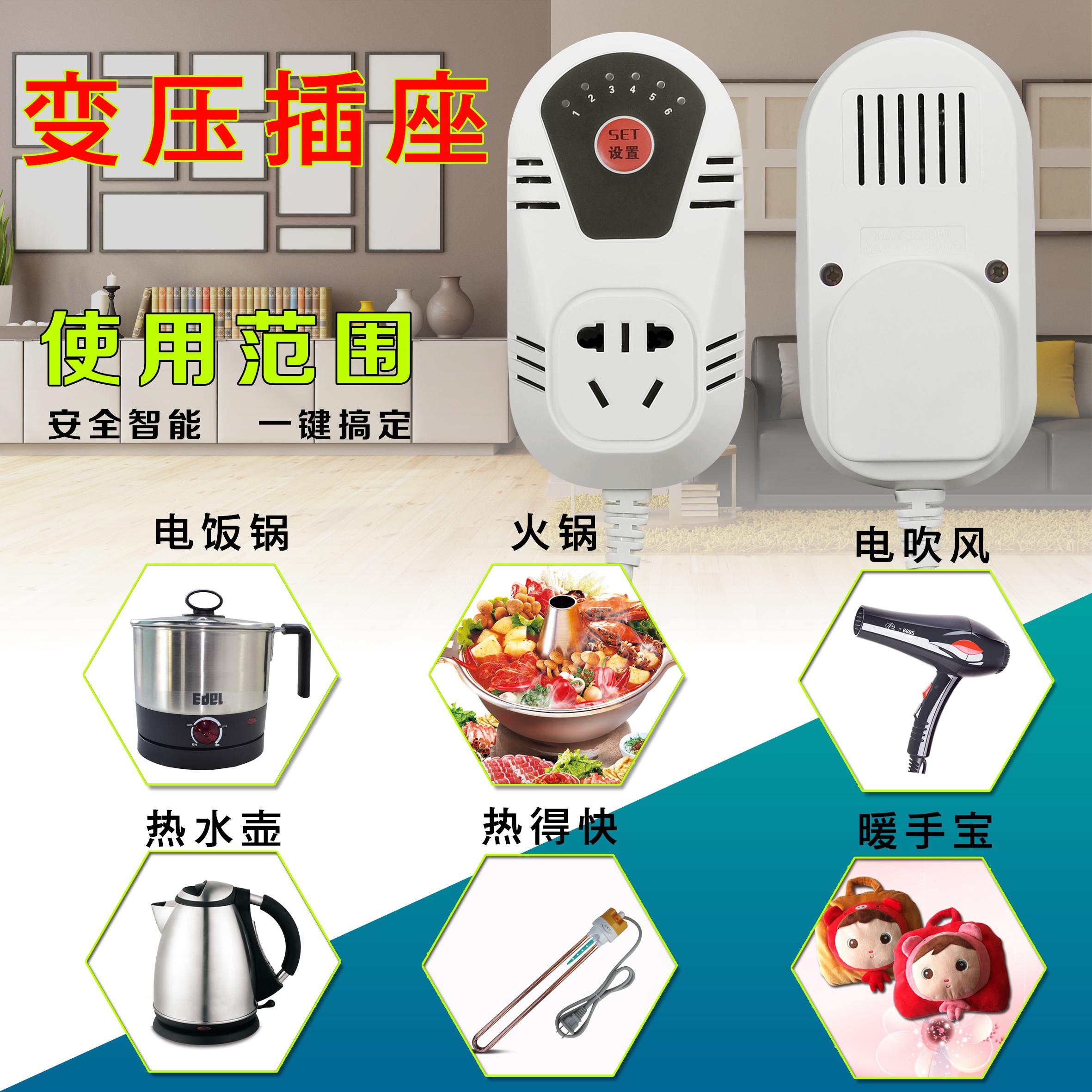 OS Quartos de dormitório de Alta potência adaptador socket plug e soquete de Energia do regulador de pressão