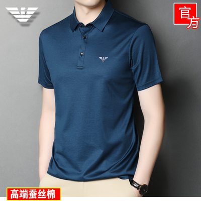 Summer new mulberry silk men's short-sleeved t-shirt pure cotton lapel polo shirt half-sleeved ice mercerized cotton middle-aged compassionate
