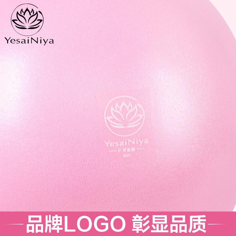 Mini - Ball yoga - pilates - Ball Ball machen Frauen fitness den Ball.