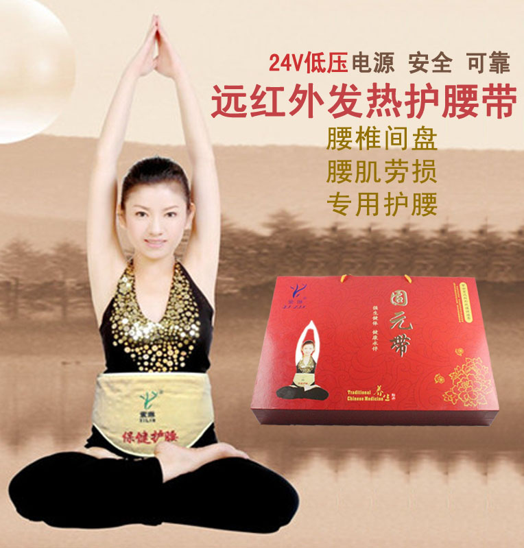 Spécial violet Lynn de moxibustion de ceinture, la ceinture de moxibustion de température infrarouge lointain, de conditionnement de charge d'alimentation