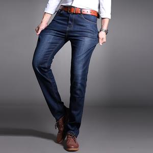 花花公子春夏薄款牛仔裤男蓝色青年直筒男士修身休闲长裤新款9