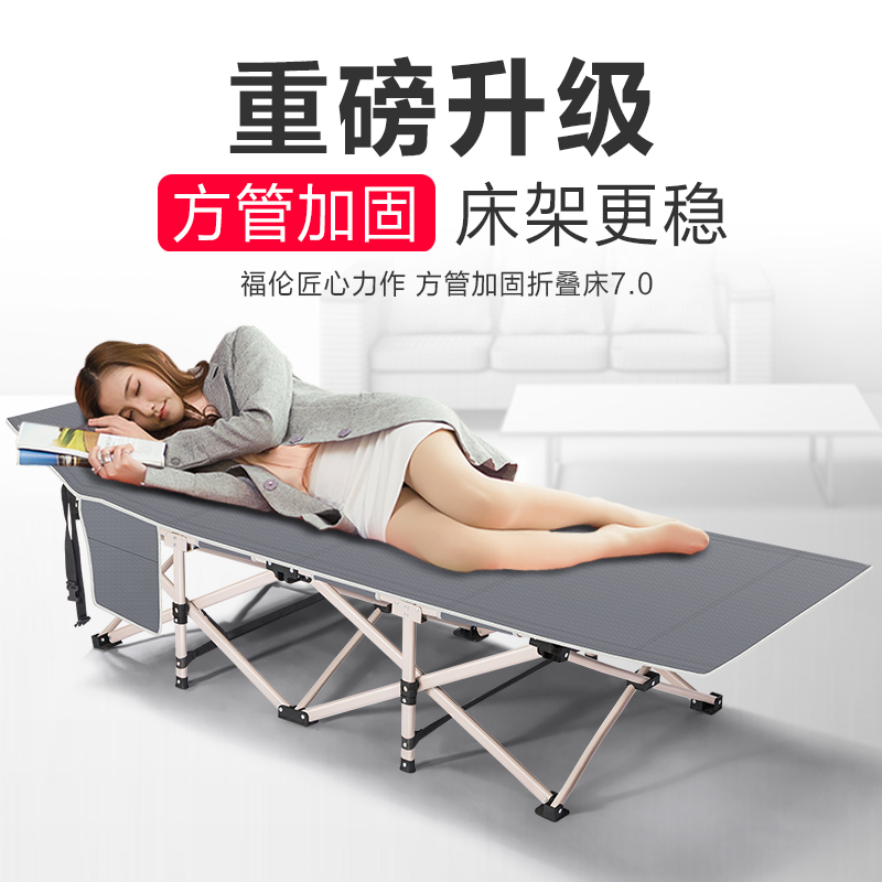 Folding bed, siesta bed, office nap bed, reclining chair, single bed, simple invisible bed, accompanying bed and camp bed