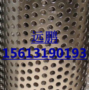 Custom-made stainless steel plate 0.8mm plate thick roll plate 2mm hole, 2mm distance quality stainless steel punching net 304 material