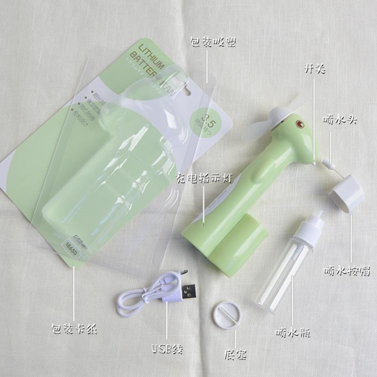 พัดลมมือถือ Mini Mini USB เครื่องทำความเย็นสเปรย์ฉีดมือมือแบบพกพาที่ชาร์จไฟพัดลมของนักเรียน