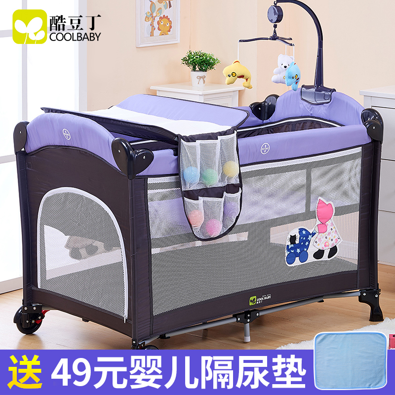Coolbaby βρεφικό κρεβάτι πτυσσόμενου πολυλειτουργική φορητό παιδιά κρεβάτι με κουνουπιέρα παιχνίδι στο κρεβάτι και κρεβάτι.