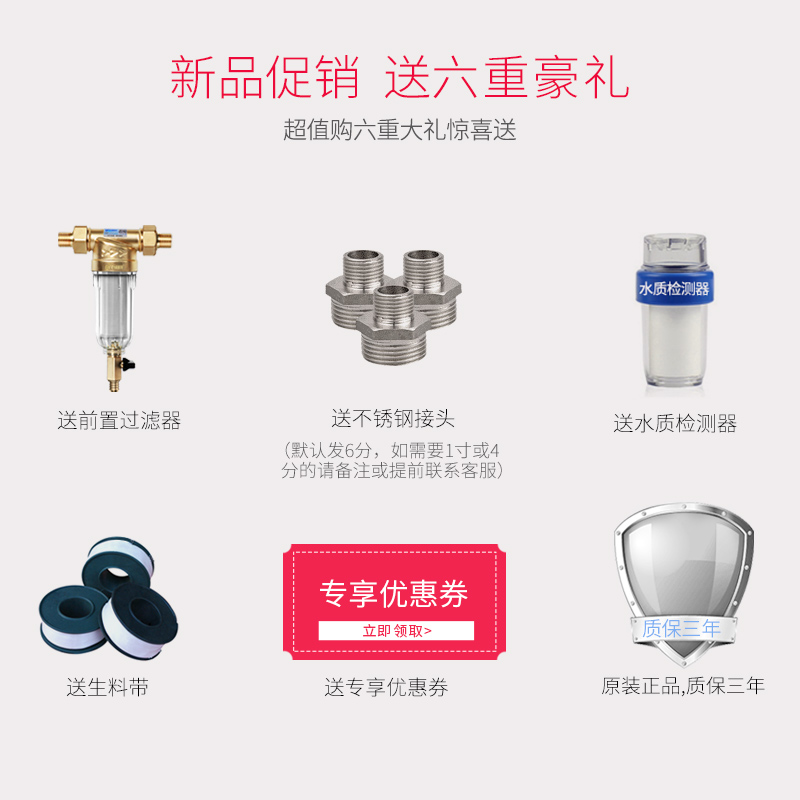 Pure house central water purifier, household commercial tap water main pipe, rural underground well water filter