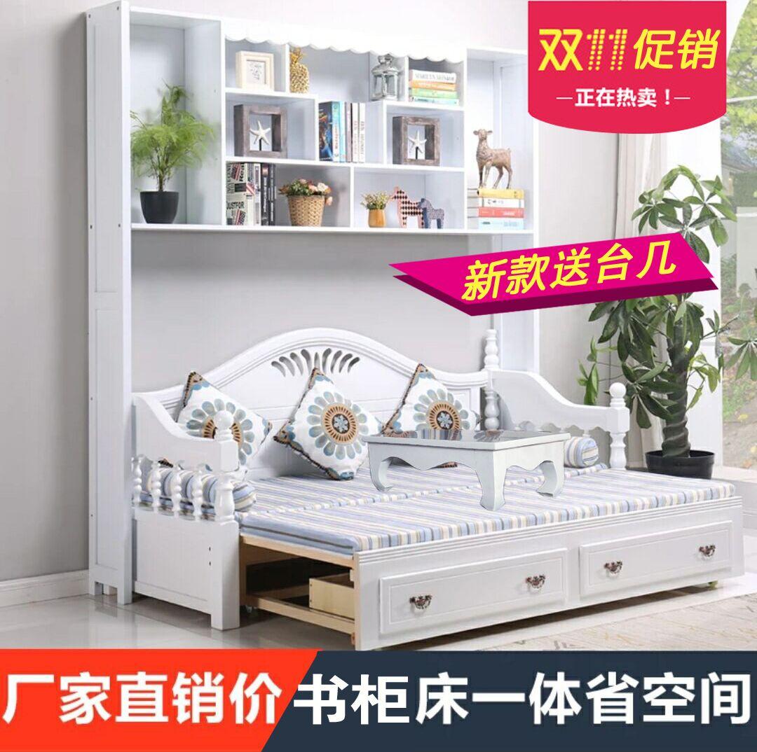 新型木造ソファベッドリビング書房収納ソファベッド韓式ツイラソファーベッドを保存両用