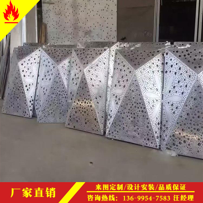 Manufacturers supply punching single aluminum plate curtain wall carving style door pillar size hollow fluorocarbon painting of Kong Lvban