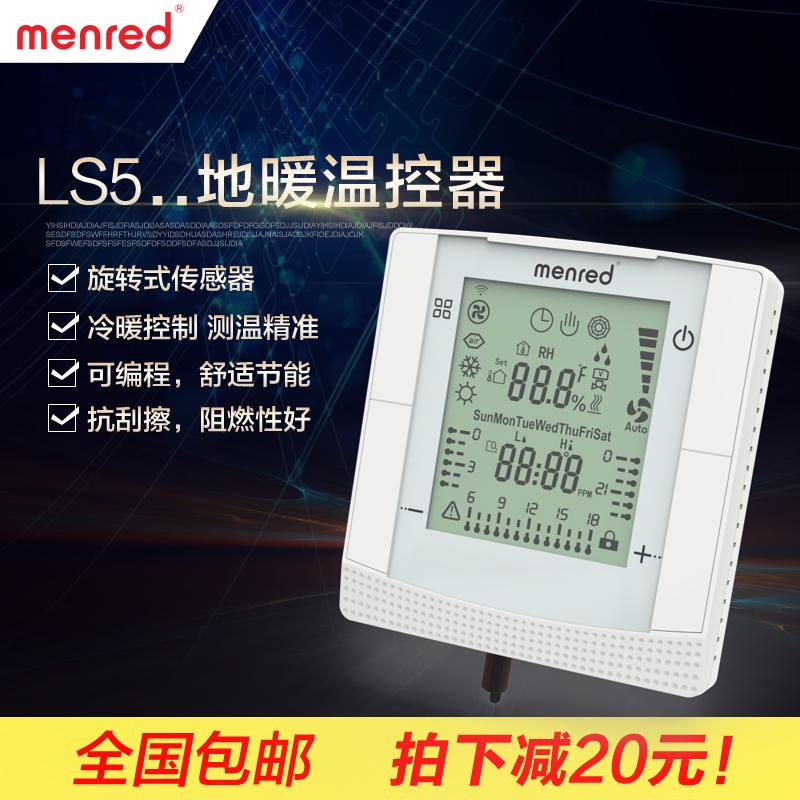 เครื่องทําความร้อนใต้พื้นไฟฟ้าเครื่องควบคุมอุณหภูมิที่หม้อต้มน้ำอุ่นอุณหภูมิเครื่องควบคุมอุณหภูมิแบบดิจิตอล LCD สายเคเบิลควบคุม