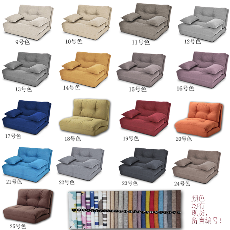 ένα χαριτωμένο αγόρι κρεβάτι 1,8 m υπαίθρια φορητό δημιουργική πτυσσόμενο καναπέ - κρεβάτι καναπέ στο σαλόνι διπλό κρεβάτι
