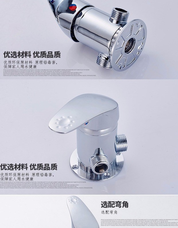Mixing valve for solar water heater installed with hot and cold water shower shower water temperature control switch
