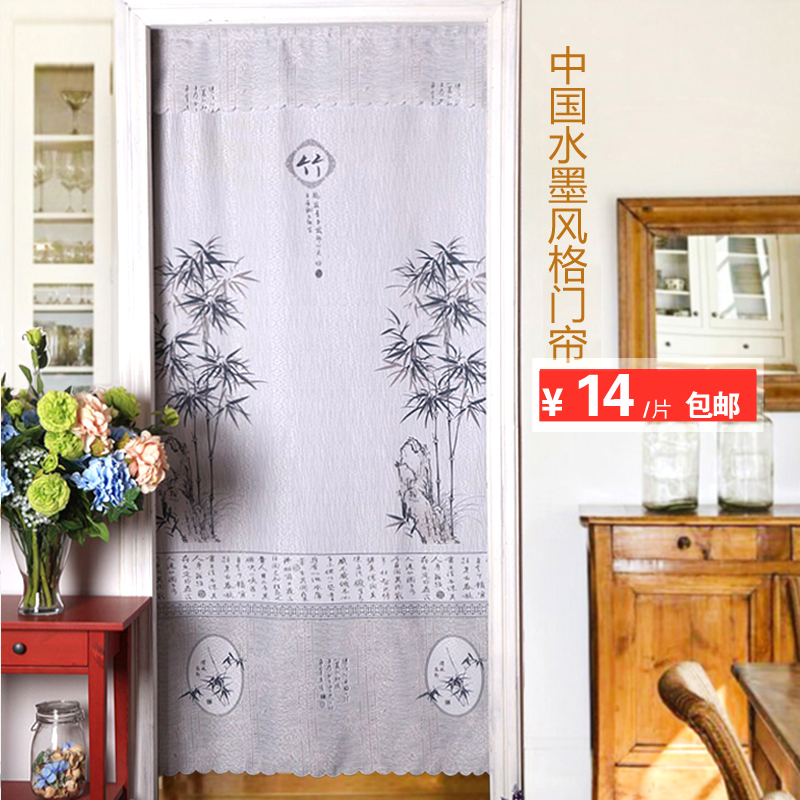 Custom garden cloth door curtain, bamboo printing curtain, kitchen bedroom partition curtain, Fengshui half cord special price