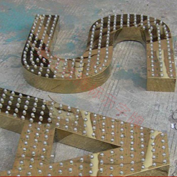Titan - Gold - Titan - Titan DAS flugzeug Zeichen führte der Wort leucht - buchstaben Seiko ti kulisse entschieden