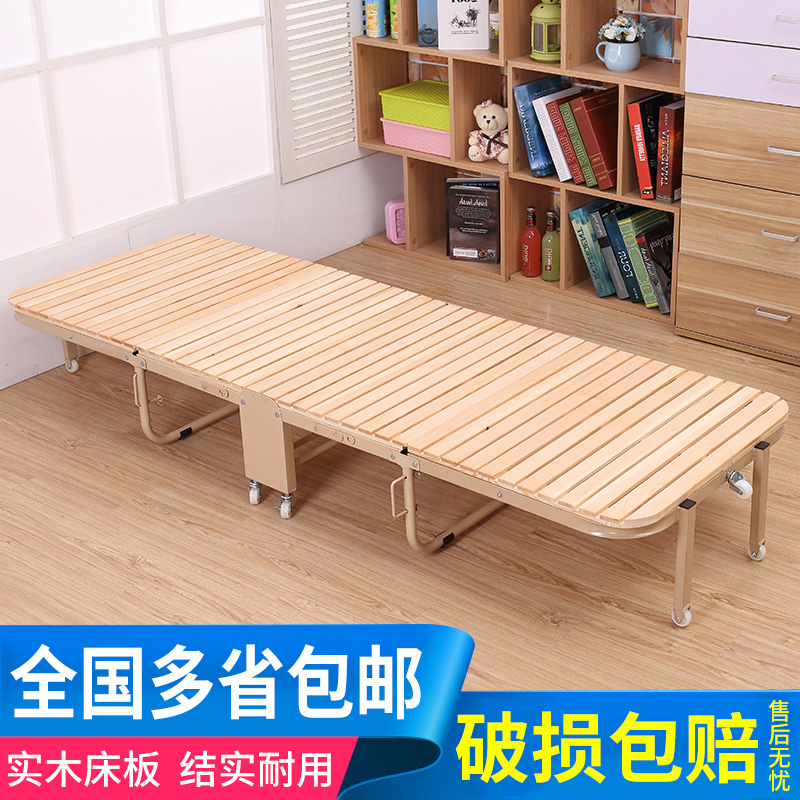 Simple folding bed bed mobile travel bed type bed single bed installation free moisture lazy hard thickening