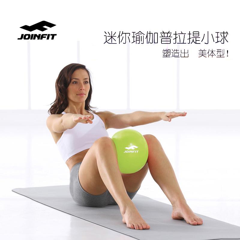 Joinfit мини - йоги йога взрывобезопасное Аутентичные мяч утолщение детей беременных женщин Пилатес фитнес - Мяч в мяч