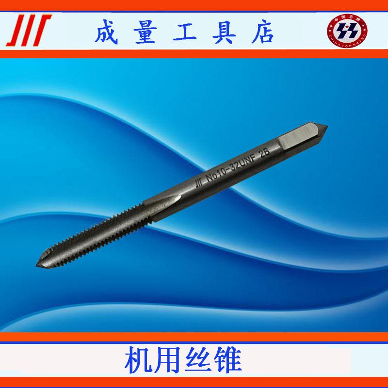 A quantidade de 5/16-185/16-245/16-322B3B tap tap de esquerda NOS dentes de ferramentas de hardware