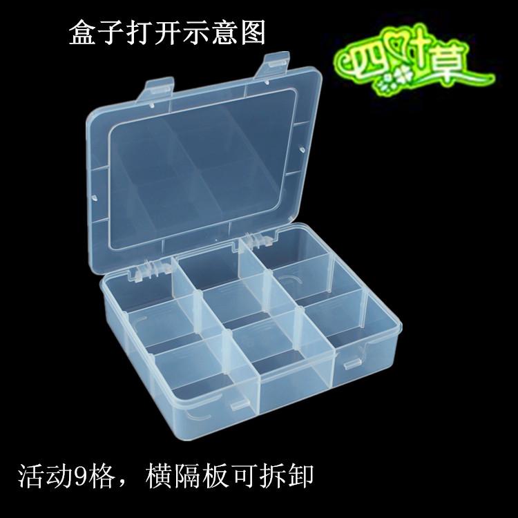 aktivitet 9 - tillverkare pp plast öppet pp avlånga lådan med fiskeredskap plastdelar