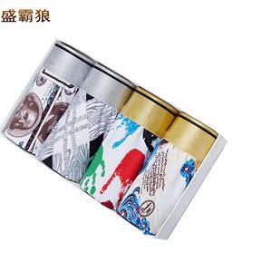 舒适男士内裤男平角裤性感潮流青年冰丝四角裤头裤衩冰丝棉四角裤