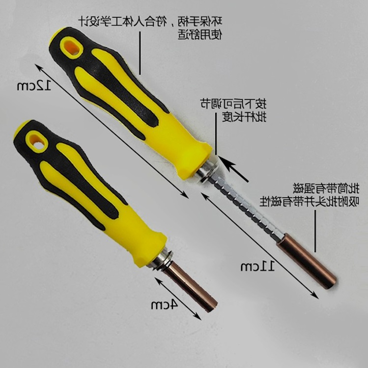 Shipping multifunctional screwdriver set mobile phone appliance repair tool shaped screwdriver screwdriver combination screwdriver