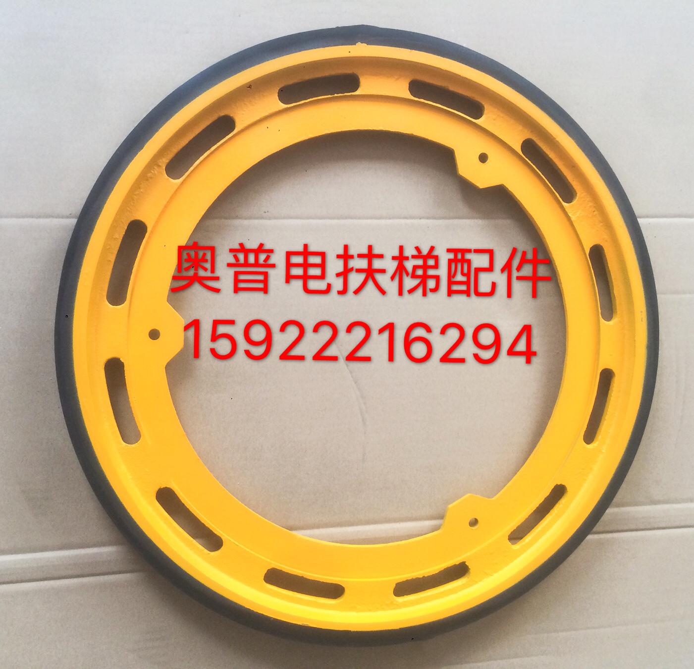 엘리베이터 마찰바퀴 / 迅达 9300 에스컬레이터 마찰바퀴 / 신형 마찰바퀴 3 /498*30* 중 공 공 400