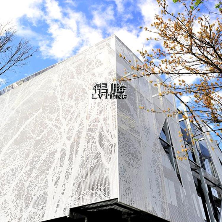 El hueco de la pared de la puerta de chapa de aluminio y aluminio perforados letrero tallado estilo techo el techo de los fabricantes de flores