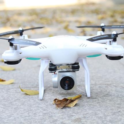 无人机航拍高清专业智能定高语音遥控飞机男孩玩具四轴飞行器航模