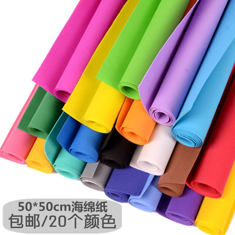 16K color sponge paper, foam paper, hand made material for children, special paper for embossing machine, EVA folding paper for 10 pieces