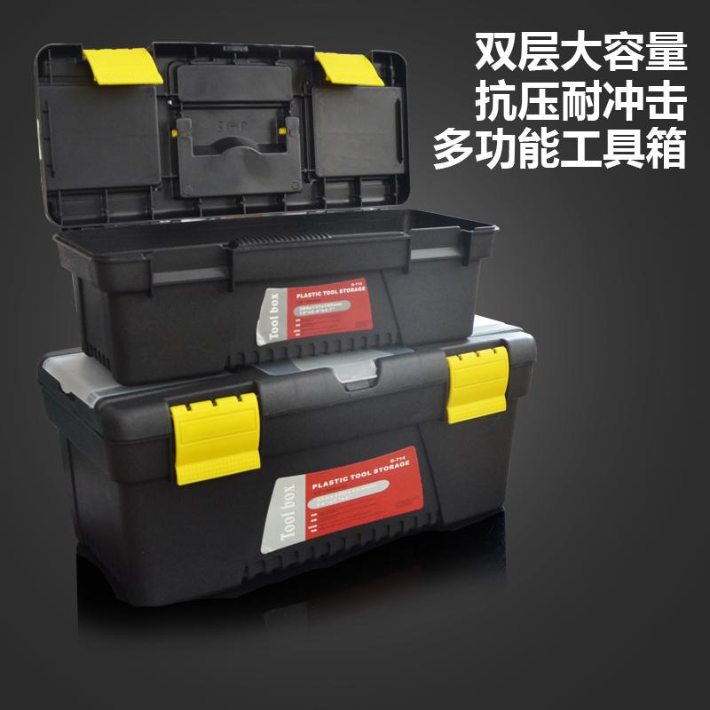 Hardware di Plastica domestici Multi - funzione di manutenzione - Tromba in scatola degli attrezzi a mano del tipo di veicolo