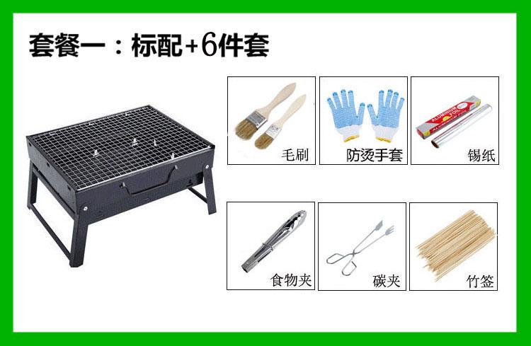 Barbacoa al aire libre la estufa portátil de barbacoa de carbón barbacoa de uso doméstico con un conjunto completo de herramientas de barbacoa barbacoa de caja de 3 a 5 personas