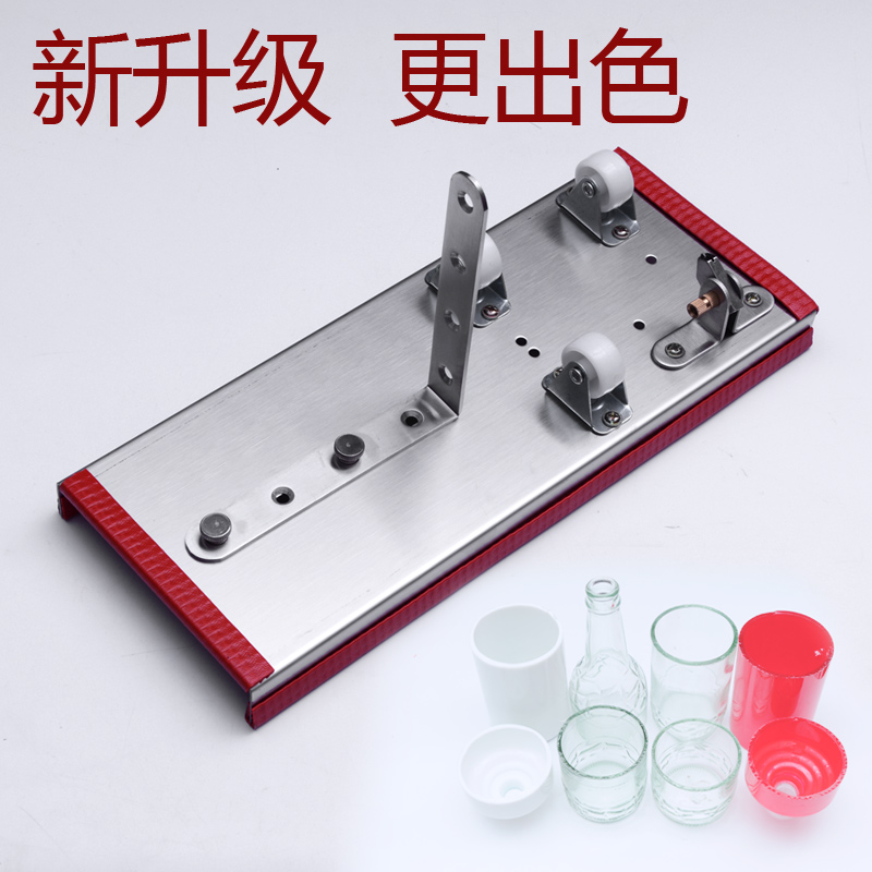 Glass bottle shaped cutter bottle bottle cutting device DIY bottle glass cutter cutting machine tool.