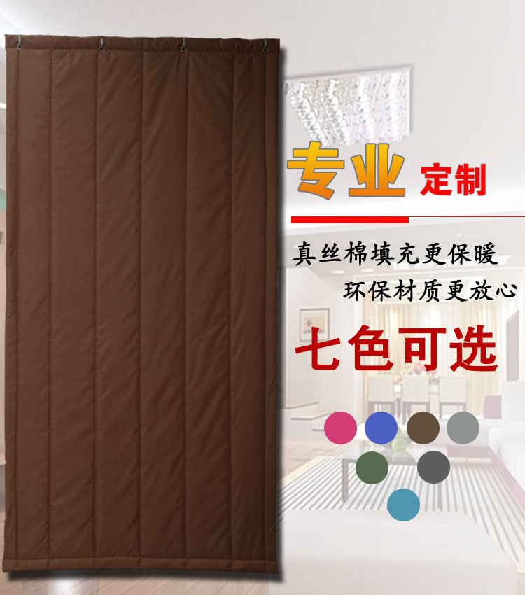Cotton thickened shipping winter warm wind curtain air conditioning cold storage insulation waterproof curtain household steam room curtain
