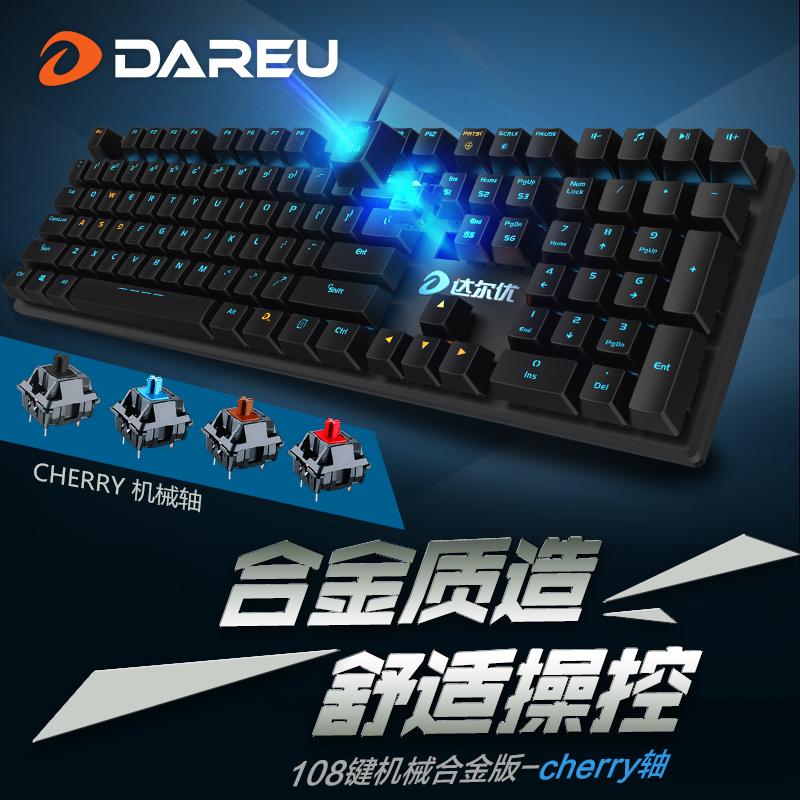 wersja klawiatury mechaniczne stopu w darfurze, klucze i konsole do gier 87108 podświetlenia kluczy mechanicznych e - lol