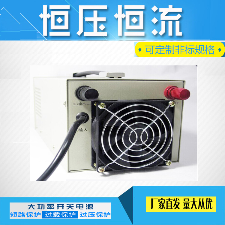 2000W adjustable switching power supply 0-18V100A0-24V80A0-48V40A0-50V40A variable voltage