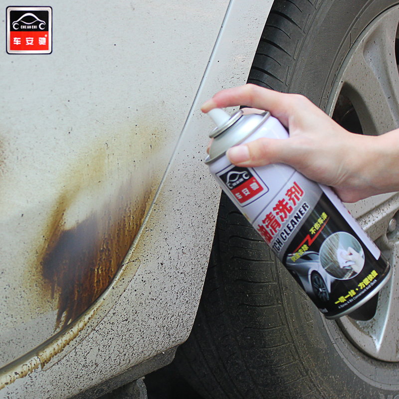 Car asphalt cleaning agent, adhesive remover, automobile paint cleaner, adhesive remover, asphalt adhesive