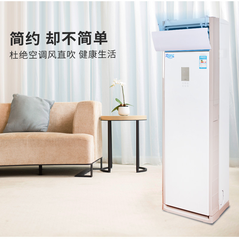 Air conditioner accessories baffle, vertical central air conditioner wind shield, wind proof hood, direct wind proof, summer air deflector air conditioner