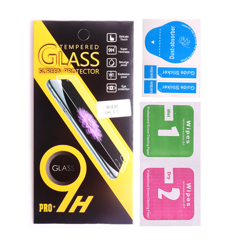 Jin S5S6S7S8/9/10M5 enjoy glass film film HD mobile phone protection film