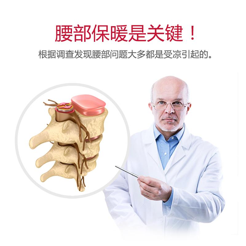 電気加熱護ベルト腰盤過労保温発熱腰マッサージャー儀男さんが際立って物理療法の家庭用
