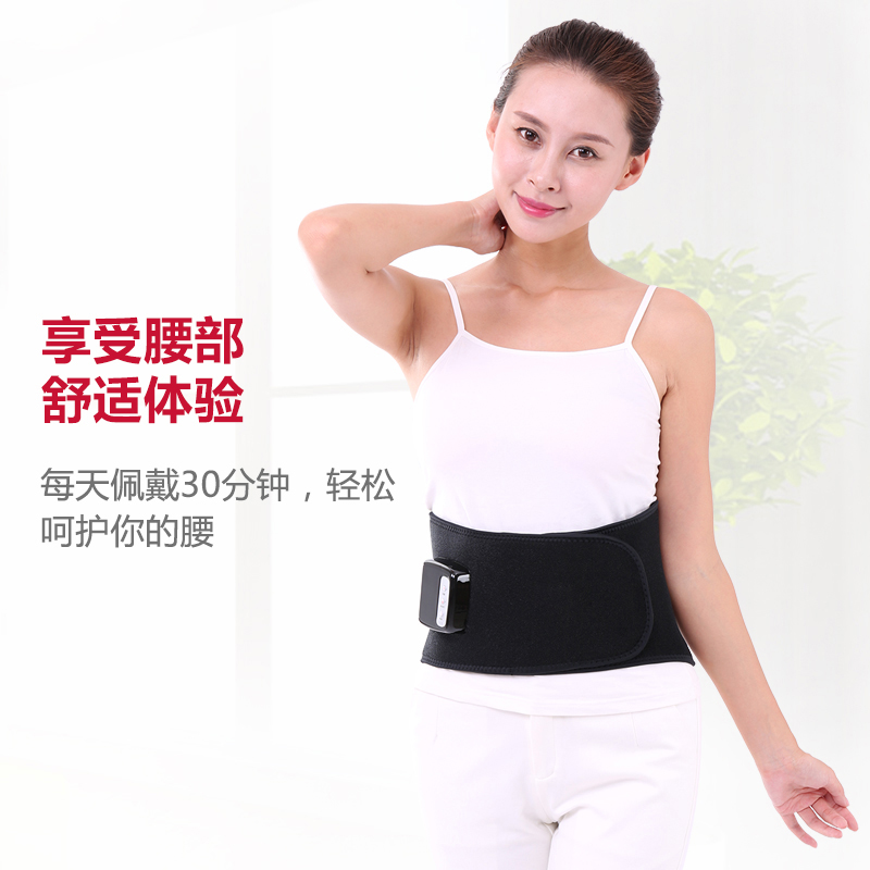Electric heating waistband, lumbar disc strain, warm and hot waist massage instrument, male female prominent physiotherapy home