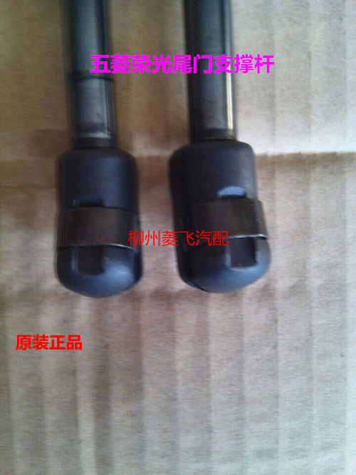The original Glory / light Wuling passers hung tail door support rod / door support rod / hydraulic strut rod