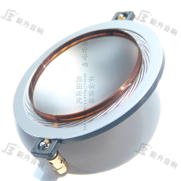 La membrana de las importaciones de 74.46 DE900 neodimio soprano cabeza 75 el núcleo de energía 74.5mm soprano bobina bobina plana de aluminio