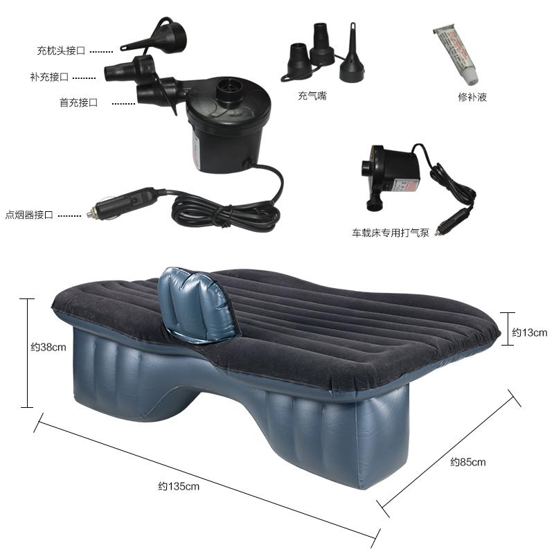 宝骏 730610630 de veículo especial almofada de colchão inflável CAMA de viagem de carro EM carro para adultos