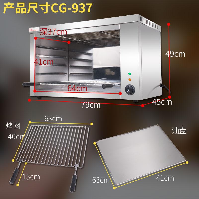 937 настенных электрическое отопление крупных настольных двойного назначения рыба на гриле мясо поверхности печь барбекю электрическая печь хлеб печь коммерческих