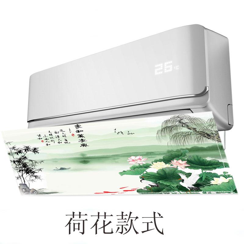 tallerken indespærring fil anti - blæser luft deflektor vindretning justering plade vind scooper pakke post klimaanlæg vind kold