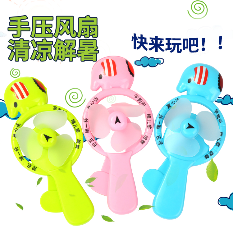 Cartoon mini fan dormitory bed hand to hand hold portable hand pressure cooling fan