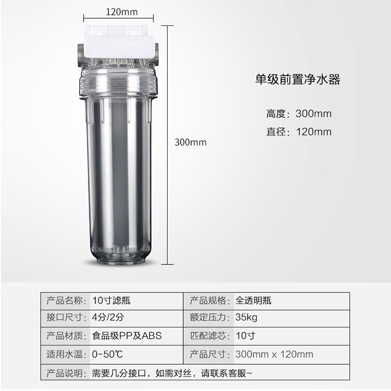 Há um líquido transparente de água purificador de água de 10 polegadas de Cozinha doméstica com o núcleo do Filtro de água de um Filtro de algodão PP