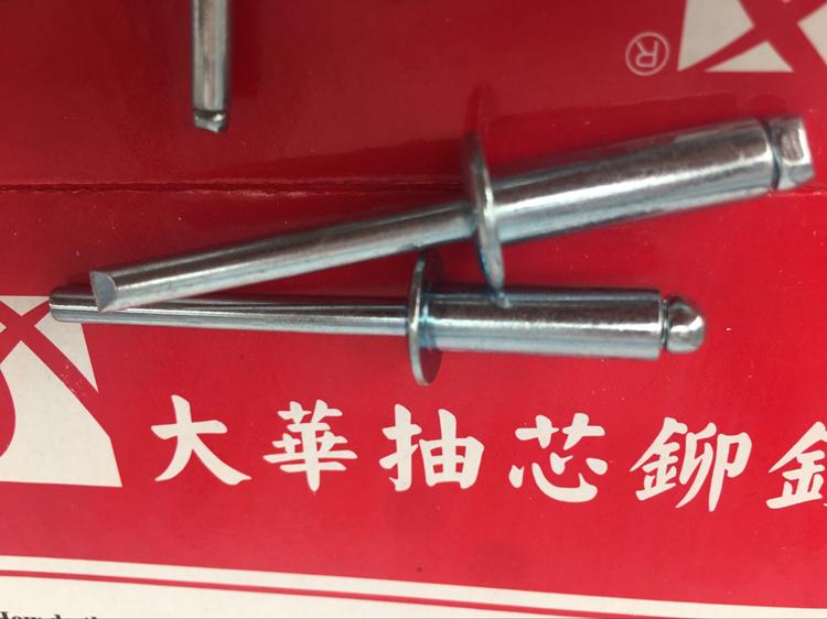 鉄芯リベット全鉄芯吸って吸って引くリベット鉄芯リベット鉄釘直径6 . 0 / 6 . 4シリーズ
