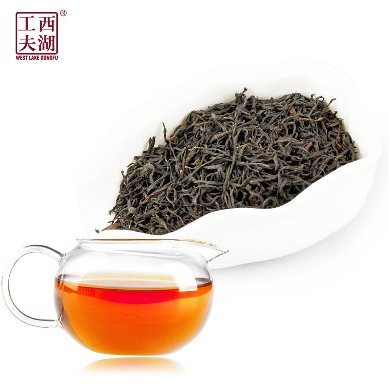 西湖の竜井茶工夫紅茶2017明け特級工夫茶礼紅茶杭州ボックス150 g