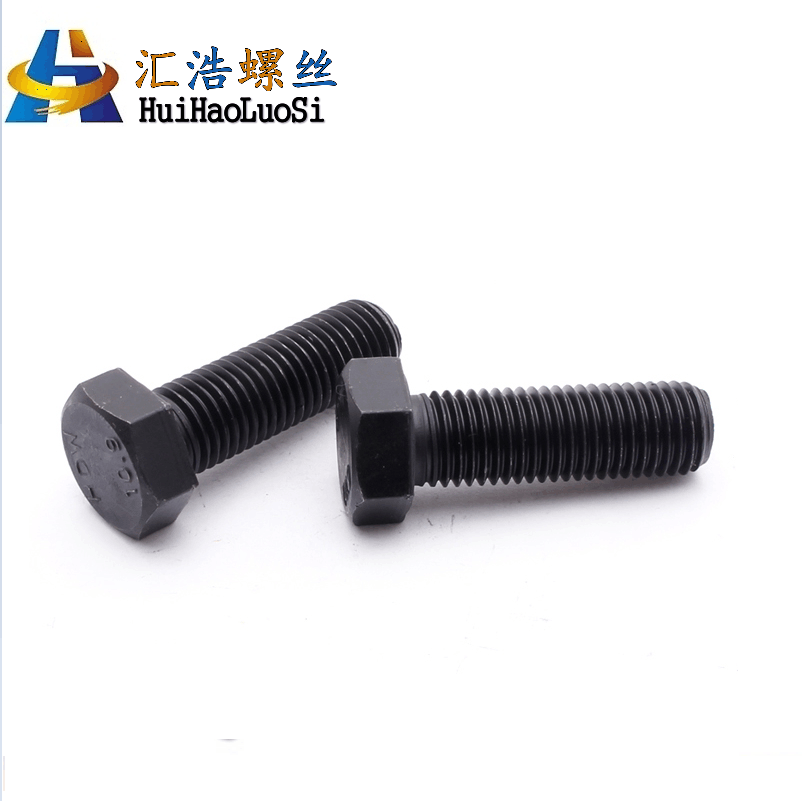 12mm10.9 class high strength outer six corner bolts and screws, GB six angle bolts M12*180-260